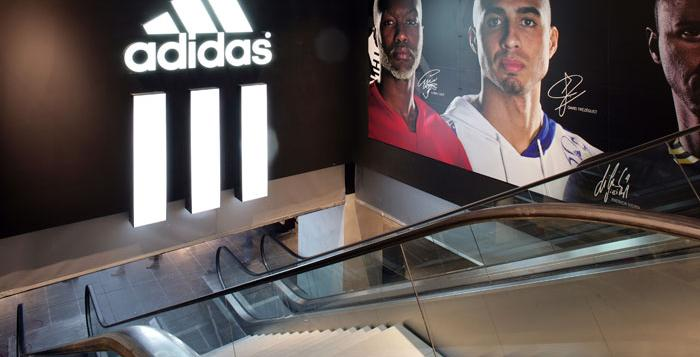 Adidas Superstore, Paris