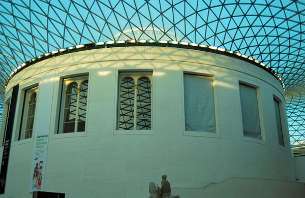 British Museum Reading Room, London, UK