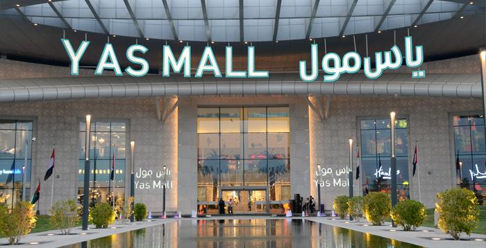Yasmall mall in UAE